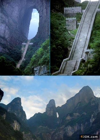 مسیر سخت در دیوار چین