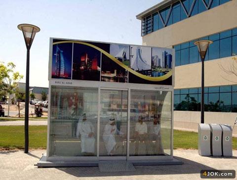 ایستگاه اتوبوس مدرن دوبی