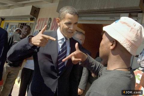 حالا بیا اینجا بیا اینجا ، اونجا نه  / رپ اوباما