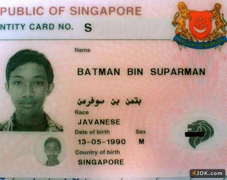 بتمن پسر سوپرمن