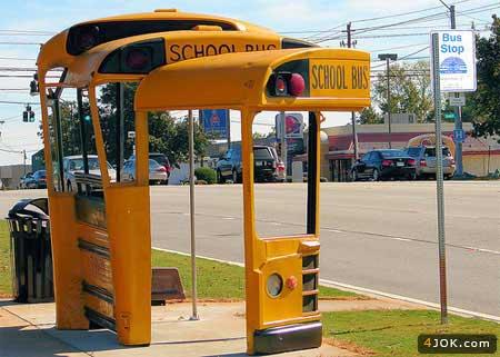 مربوط با ایستگاه اتوبوس مدارس