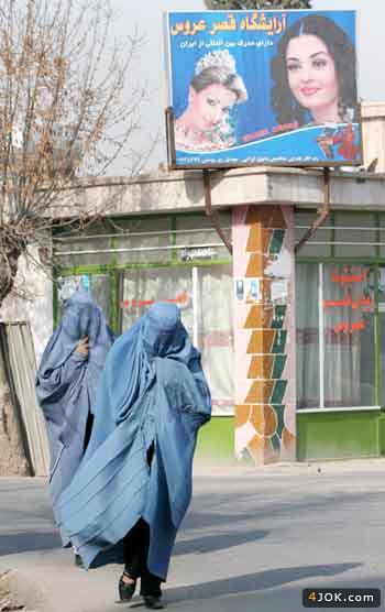 آرایشگاه افغانستان
