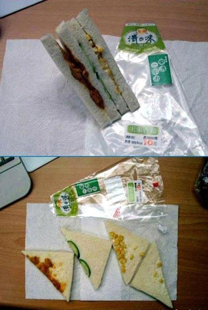 شروع الگوی مصرف در ساندویچ